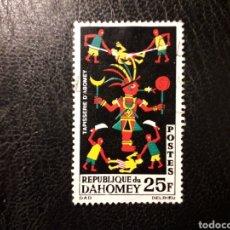 Sellos: DAHOMEY YVERT 219 SELLO SUELTO USADO 1965 TAPIZ PEDIDO MÍNIMO 3€. Lote 296752768