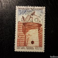 Sellos: DAHOMEY YVERT 236 SELLO SUELTO USADO 1966 CONSTRUCCIÓN DE CASAS DE BARRO PEDIDO MÍNIMO 3€. Lote 296752788