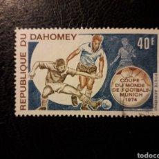 Sellos: DAHOMEY YVERT A-197 SELLO SUELTO USADO 1973 MUNDIAL DE FÚTBOL MUNICH 74. PEDIDO MÍNIMO 3€. Lote 296752928