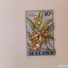 Sellos: MALAWI SELLO USADO. Lote 296964503