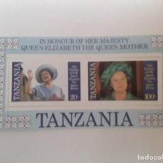 Sellos: TANZANIA H.B. NUEVA. Lote 296965733