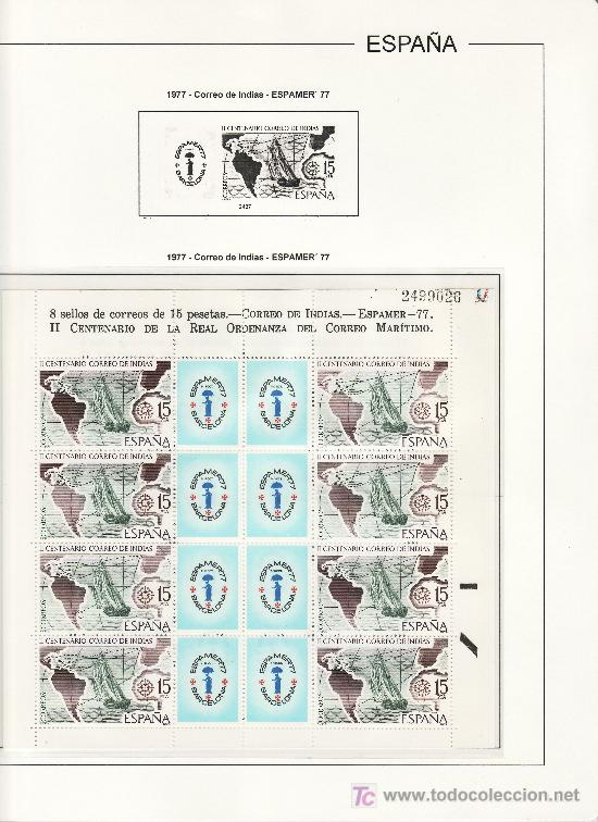 OFERTA HOJAS EDIFIL 1977/94 MINIPLIEGOS ESTUCHES TRANSPARENTE SIN SELLOS,TAPA PLASTICO PVP 135 (Sellos - Material Filatélico - Álbumes de Sellos)