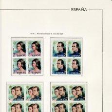Sellos: OFERTA HOJAS EDIFIL 1975MONARQUIA/80 BLOQUE CUATRO ESTUCHES NEGROS, TAPA PLASTICO SIN SELLOS PVP 245. Lote 25471911