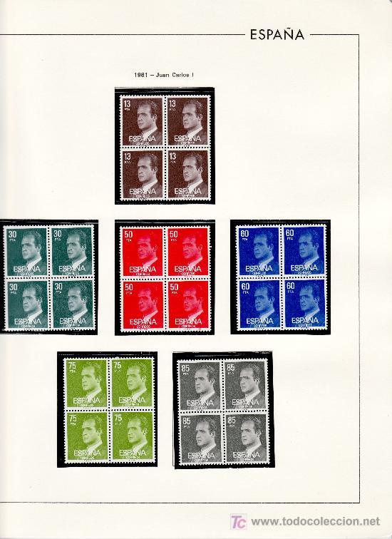 OFERTA HOJAS EDIFIL 1981/85 BLOQUE CUATRO ESTUCHES NEGROS, TAPA REGIO, SIN SELLOS PVP 300 (Sellos - Material Filatélico - Álbumes de Sellos)