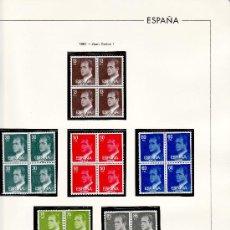 Sellos: OFERTA HOJAS EDIFIL 1981/85 BLOQUE CUATRO ESTUCHES NEGROS, TAPA REGIO, SIN SELLOS PVP 300. Lote 27088591