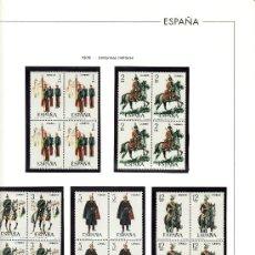 Sellos: OFERTA HOJAS EDIFIL 1978/80 BLOQUE CUATRO ESTUCHES NEGROS, TAPA PLASTICO SIN SELLOS PVP 160. Lote 25446785