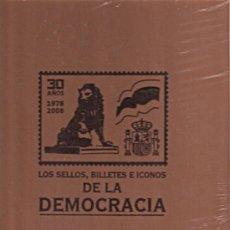 Sellos: ALBUM DE SELLOS BILLETES E ICONOS DE LA DEMOCRACIA - EL MUNDO. Lote 31913893