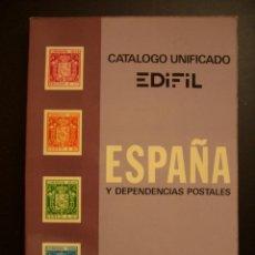 Sellos: CATALOGO ESPAÑA 1978. Lote 41719532