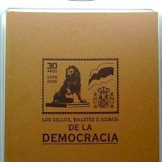 Sellos: LOS SELLOS BILLETES E ICONOS DE LA DEMOCRACIA, EL MUNDO, LIBRO ALBUM VACIO. Lote 42060094