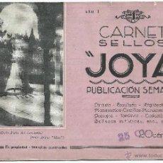 Sellos: COLECCIÓN DE 6 CARNETS DE SELLOS JOYA, AÑO I NUMEROS DEL 1-6. Lote 44068296