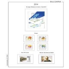 Sellos: BULGARIA 2014 SUPLEMENTO PARA ALBUNES DE 15 ANILLAS. Lote 46710633