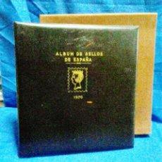Sellos: TAPAS VACIAS - ARNAU - ESPAÑA II 1970 - SKAY MARRON - 2 TORNILLOS - CON CAJETIN - ¡¡OCASION!!TAPAS V. Lote 48008218