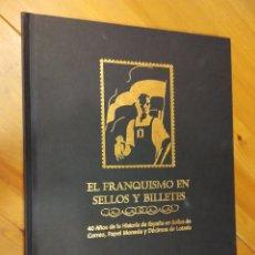 Sellos: EL FRANQUISMO EN SELLOS Y BILLETES. ALBÚM VACIO.. Lote 49982131