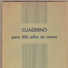 Sellos: CUADERNO PARA 500 SELLOS DE CORREO - ÁLBUMES Y SELLOS MAJÓ - TOCABENS. Lote 144545910