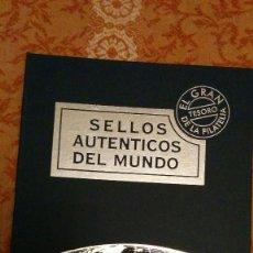 Sellos: SELLOS AUTÉNTICOS DEL MUNDO. Lote 68373733