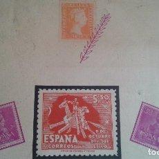Sellos: ÁLBUM SELLOS MAJÓ VACÍO COLECCIÓN ESPAÑA DES DE 1850. Lote 94667799