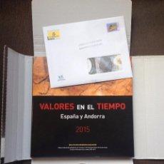 Sellos: ÁLBUM SELLOS CORREOS VALORES DEL TIEMPO 2015 - COMPLETO Y EN ESTADO NUEVO - CAJA Y ENCARTES EXTRA. Lote 96254351