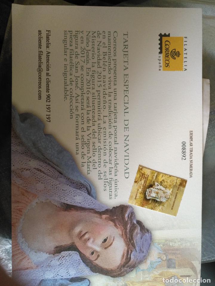 Sellos: tarjeta navidad españa y andorra 2015 no se puede adquirir en correos coleccion navidad 2015 a 2017 - Foto 5 - 112968443