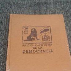 Sellos: LOS SELLOS, BILLETES E ICONOS DE LA DEMOCRACIA. NUEVO. SIN DESPRECINTAR. EL MUNDO. Lote 120269191
