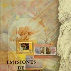Sellos: ESPAÑA 2003. ALBUM DE CORREOS DE ESPAÑA Y ANDORRA. SIN SELLOS. Lote 126080015