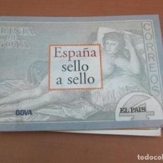 Sellos: ÁLBUM DE SELLOS - ESPAÑA SELLO A SELLO.. Lote 131164420