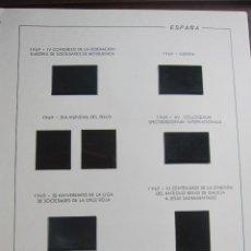 Sellos: ÁLBUM CON HOJAS ESPAÑA 1966-1974. Lote 138862010