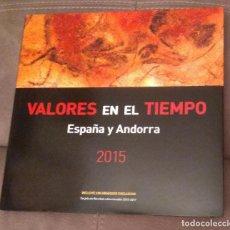 Sellos: VALORES EN EL TIEMPO, SELLOS DE ESPAÑA Y ANDORRA 2015, ENVÍO GRATIS. Lote 146044470