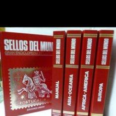 Sellos: ENCICLOPEDIA SELLOS DEL MUNDO. Lote 147838646