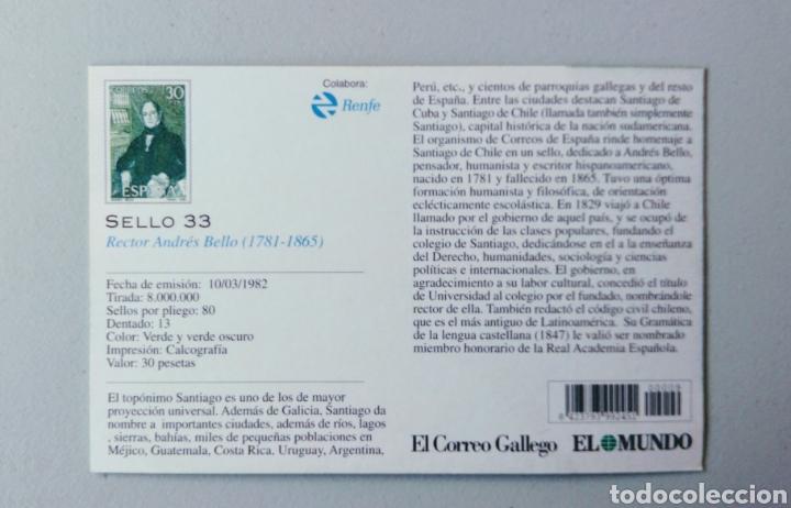 Sellos: Álbum Historia Postal de Galicia - Foto 7 - 148690754