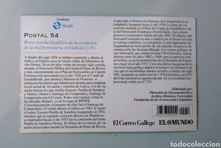 Sellos: Álbum Historia Postal de Galicia - Foto 26 - 148690754