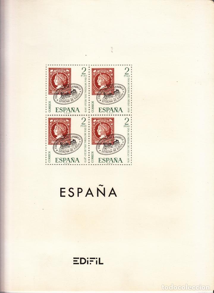 OFERTA HOJAS EDIFIL 1970/75 MONARQUIA BLOQUE CUATRO ESTUCHES TRANSPARENTE, SIN SELLOS, TAPA PVP 235 (Sellos - Material Filatélico - Álbumes de Sellos)