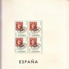 Sellos: OFERTA HOJAS EDIFIL 1970/75 MONARQUIA BLOQUE CUATRO ESTUCHES TRANSPARENTE, SIN SELLOS, TAPA PVP 235. Lote 154496422