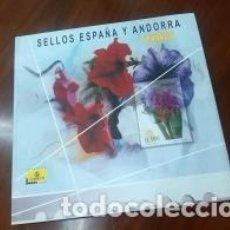 Sellos: ESPAÑA 2007. ALBUM DE SELLOS 2007 DE ESPAÑA Y ANDORRA. CON SELLOS.. Lote 154838426