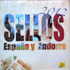 Sellos: ESPAÑA 2012. ALBUM DE SELLOS 2012 DE ESPAÑA Y ANDORRA. CON SELLOS.. Lote 154838778