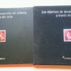 Sellos: LOS OBJETIVOS DEL DESARROLLO DEL MILENIO. Lote 174181188