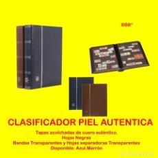 Sellos: CLASIFICADOR PIEL AUTENTICA, CON 64 PÁGINAS.HOJAS NEGRAS.BANDAS TRANSPARENTES.SEP.TRANSPARENTES. Lote 174990355