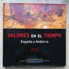 Sellos: LIBRO OFICIAL DE CORREOS AÑO 2015 SIN SELLOS Y CON TODOS LOS FILOESTUCHES. Lote 179514442