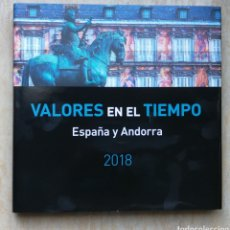 Sellos: LIBRO OFICIAL DE CORREOS AÑO 2018 SIN SELLOS Y CON TODOS LOS FILOESTUCHES. Lote 179514761