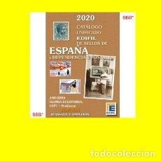 Sellos: CATÁLOGO EDIFIL DE SELLOS DE ESPAÑA Y DEPENDENCIAS POSTALES.EDICIÓN 2020. Lote 182582781