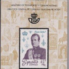 Sellos: ESPAÑA 1978 - ÁLBUM - CARPETILLA EDITADO POR CORREOS CON LAS EMISIONES DE 1978. MUY RARO. Lote 183409560