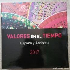 Sellos: LIBRO PARA SELLOS DEL AÑO 2017. Lote 187096957