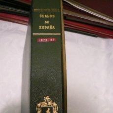 Sellos: 1 ALBUM DE SELLOS ESPAÑA AÑO 1976-1983 EDIFIL MONTADO NEGRO. 70 PAG. LOTE 12 SIN SELLOS. Lote 191616890