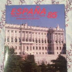 Sellos: ALBUM OFICIAL 85 DE CORREOS EMISIONES FILATÉLICAS ANUAL CON SELLOS. Lote 195475955