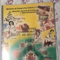 Sellos: ALBUM OFICIAL 83 DE CORREOS EMISIONES FILATÉLICAS ANUAL CON SELLOS. Lote 195489908