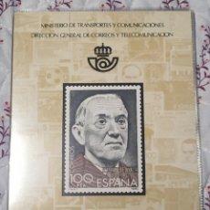Sellos: ALBUM OFICIAL 80 DE CORREOS EMISIONES FILATÉLICAS ANUAL CON SELLOS. Lote 195491217