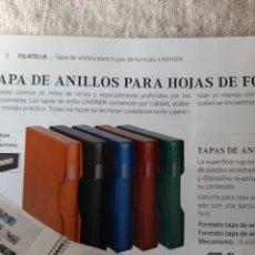 Sellos: LINDNER TAPA ANILLAS PARA HOJAS SELLOS CON CAJETÍN VARIOS COLORES. Lote 197091956