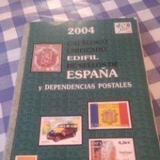 Sellos: CATALOGO UNIGICADO EDIFIL DE SELLOS DE ESPAÑA Y DEPENDENCIAS POSTALES 2004. Lote 197220401