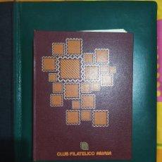 Sellos: ALBUM DE SELLOS REPLETO DE SELLOS ANTIGUOS VER FOTOS DE TODOS LOS SELLOS. Lote 198363070