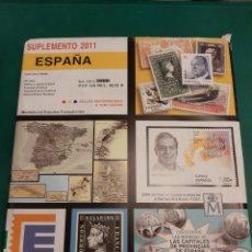 Sellos: 2011 SUPLEMENTO COMPLETO CREMA MONTADO ESTUCHES TRASPARENTES. Lote 218523282