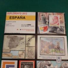 Sellos: 2012 ESPAÑA SUPLEMENTO BLOQUE CUATRO MONTADO ESTUCHES NEGROS FILATELIA COLISEVM. Lote 218523513